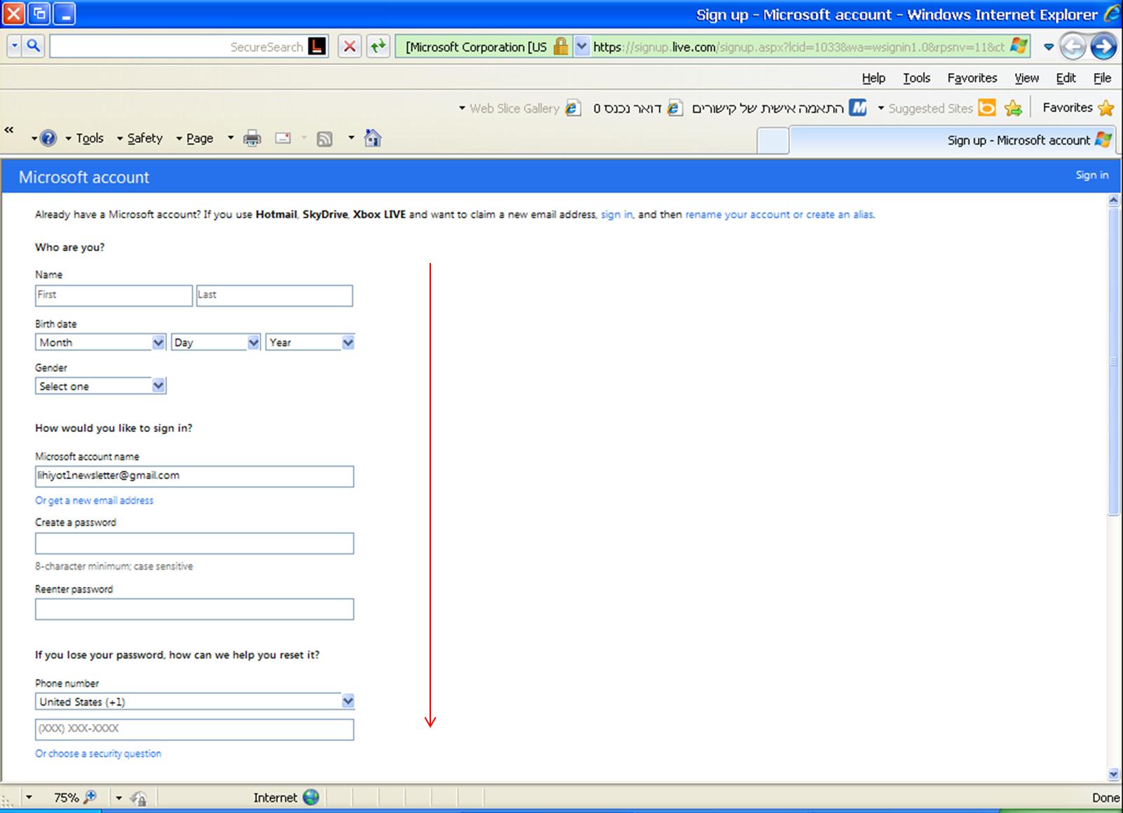 how to create skype account with skype name
