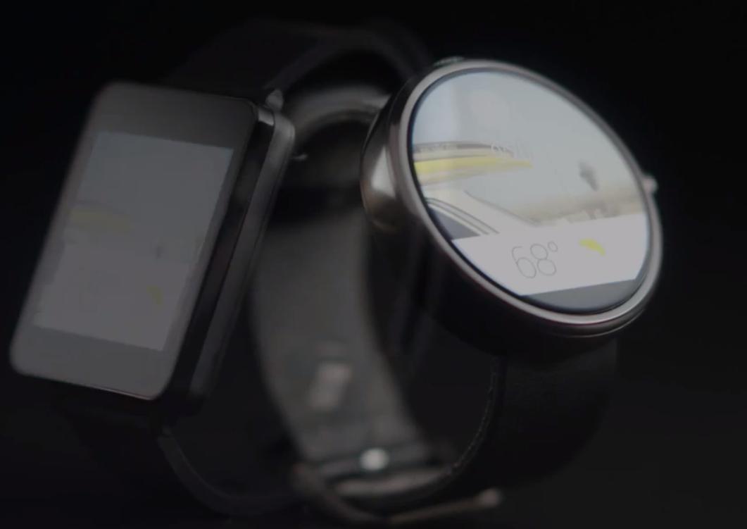 השעון של גוגל אנדרואיד